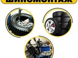 Услуги грузового и легкового шиномонтажа, шиномонтаж