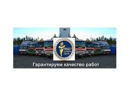 Услуги илососа, ассенизатора до 16 м3. Новомосковск, безнал