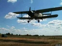 Услуги малой авиации