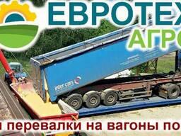 Услуги мобильной перевалки на вагоны всех видов Зерновых по