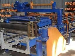 Услуги по переработке рулонной стали. Прокат. Рубка