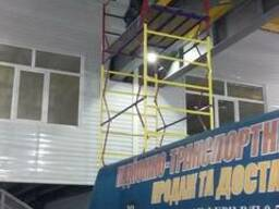 Ремонт кран-балки Киев, обслуживание, монтаж-демонтаж
