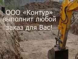 Услуги погрузчика, экскаватора в Харькове