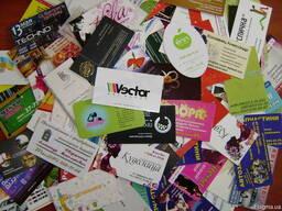 Услуги полиграфии, визитки, еврофлаера, листовки