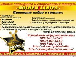 Услуги полиграфии, визитки, еврофлаера, листовки - фото 3