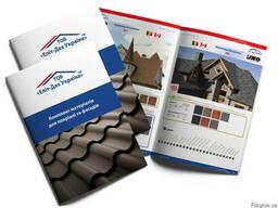 Услуги полиграфии, визитки, еврофлаера, листовки - фото 5