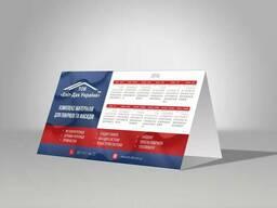 Услуги полиграфии, визитки, еврофлаера, листовки - фото 6