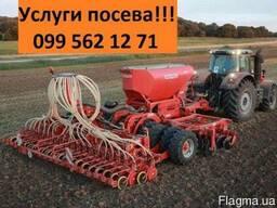 Услуги посева зерновых кукурузы подсолну