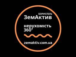 Услуги профессионального риэлтора в Борисполе
