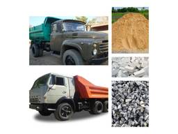 Песок, щебень, отсев, кирпич, уголь, асфальт и др.