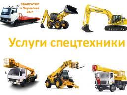 Услуги стройтехники, услуги спецтехники
