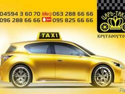 Услуги такси, трансферные перевозки пассажиров легковыми авт