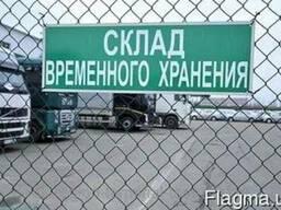 Услуги временного хранения в городе Симферополь