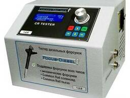 Установка для проверки и тестирования дизельных форсунок