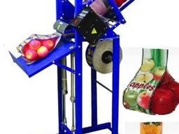 Установка для упаковки фруктов и овощей в сетку