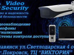 Установка и техническое обслуживание систем видеонаблюдения