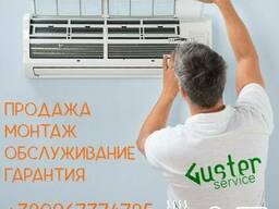 Установка кондиционеров вентиляция продажа ремонт обслуживан