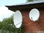 Установка, настройка, ремонт спутникового ТВ - фото 1