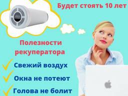 Установка рекуператора\Монтаж вентиляции\Алмазное бурение