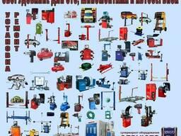 Монтаж, установка шиномонтажного/СТО оборудования под ключ