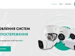 Установка систем видеонаблюдения, камеры слежения