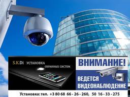 Установка системы видеонаблюдения в частном доме или коттедж