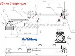 Установка слива-налива УСН-150, УСН175, УСН 200, УСН-150Пп