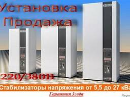 Установка стабилизаторов напряжения Одесса