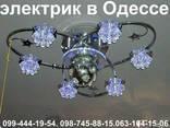 Установка телевизоров, люстр, бра, софитов. электрик Одесса. - фото 1
