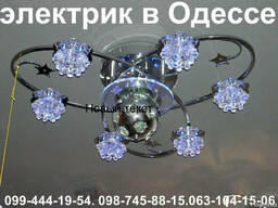 Установка телевизоров,люстр,бра,софитов.электрик Одесса.