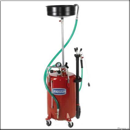Установка вакуумная, оборудование замены масла flexbimec 3164