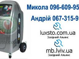 Установка для заправки кондиционеров robinair oma ac490pro