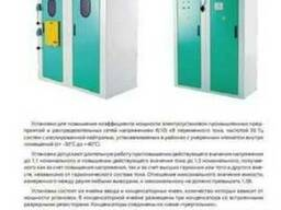 конденсаторные установки