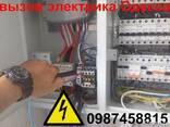 Установлю розетки выключатели, автоматы электрик Одесса - фото 7