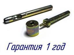 Установщик люверсов 12 мм ( пробойник, развальцовщик и оправ