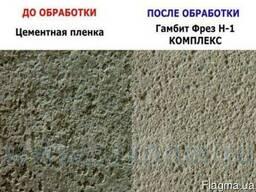 """Устранение """"холодных"""" швов бетонирования и цементной пленки"""