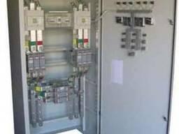 Устройства автоматического переключения питания ( АВР ).