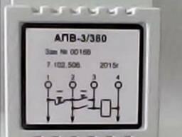 Устройство автоматического повторного включения АПВ-3