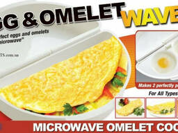 Устройство для омлета Egg and Omelet Wave, омлетница Эг энд