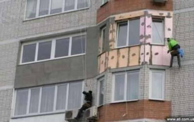 Утепление балконов Киев Обухов Украинка киевская обл.