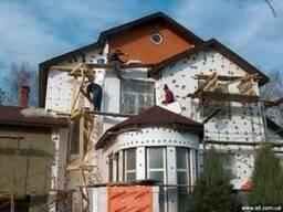 Утепление фасада домов квартир Симферополь