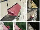 Утепление фасадов l Кровля балконов l Высотные работы - фото 4