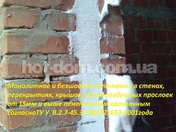 Утепление пеноизолом (піноізол пенопласт) поТУУ с 2001г.