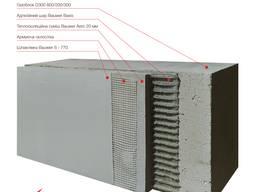 Утеплення газоблоку (газобетону) від виробника системи утеплення BAUWER.