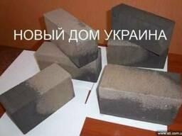 Утеплитель пеностекло цена Киев малых размеров 250*120*65
