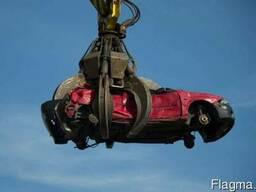 Утилизация Автомобилей!!!
