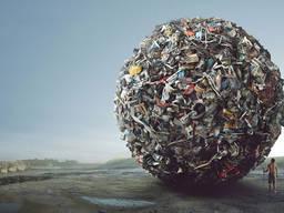 Утилизация отходов, в т. ч. опасных отходов