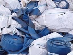 Утилизация техники, отходов и прочего.