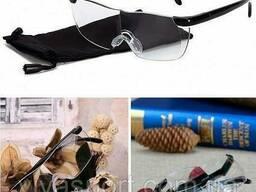 Увеличительные очки Big Vision с подсветкой