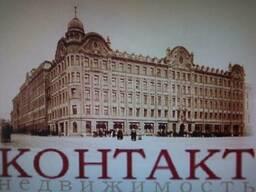 Узаконивание перепланировки, самостря в Донецке